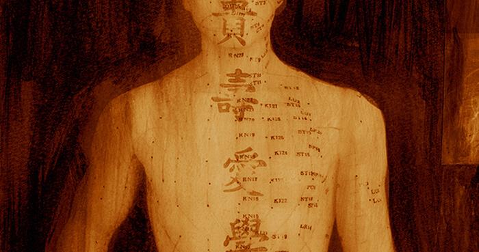 Mérdiens du corps